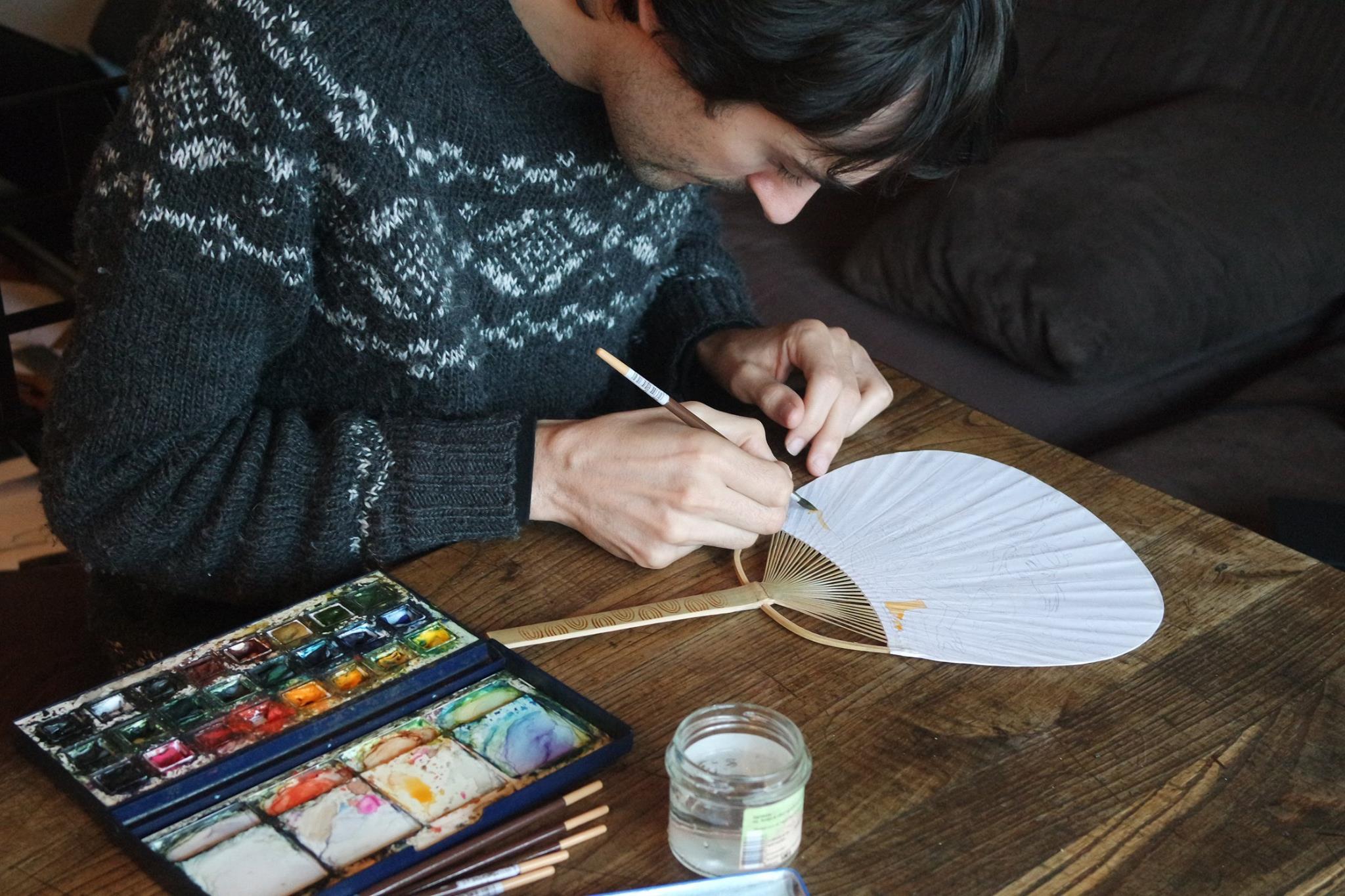 Atelier Sento pour Uchiwa