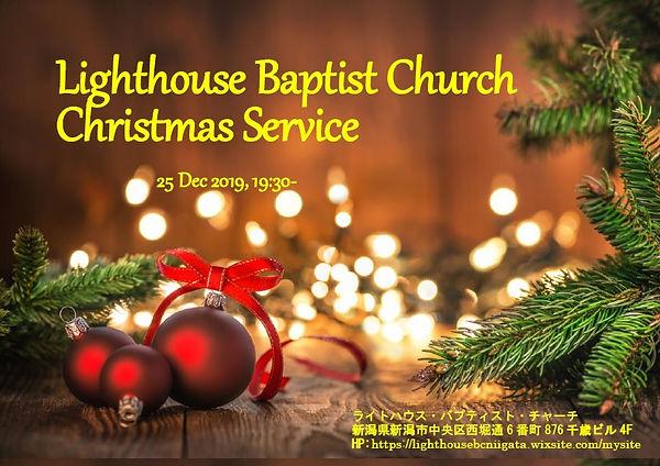 Christmas Serviceチラシ.jpg