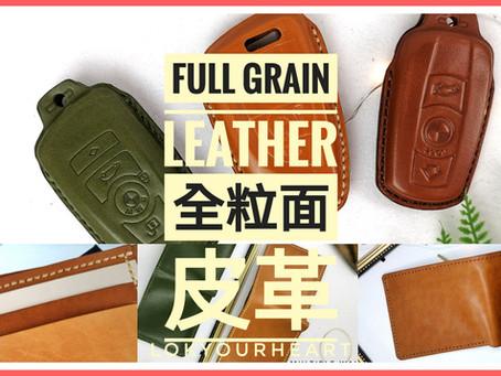 Full Grain 全粒面皮革 Lokyourheart Leather craft | 香港手作皮革專門店
