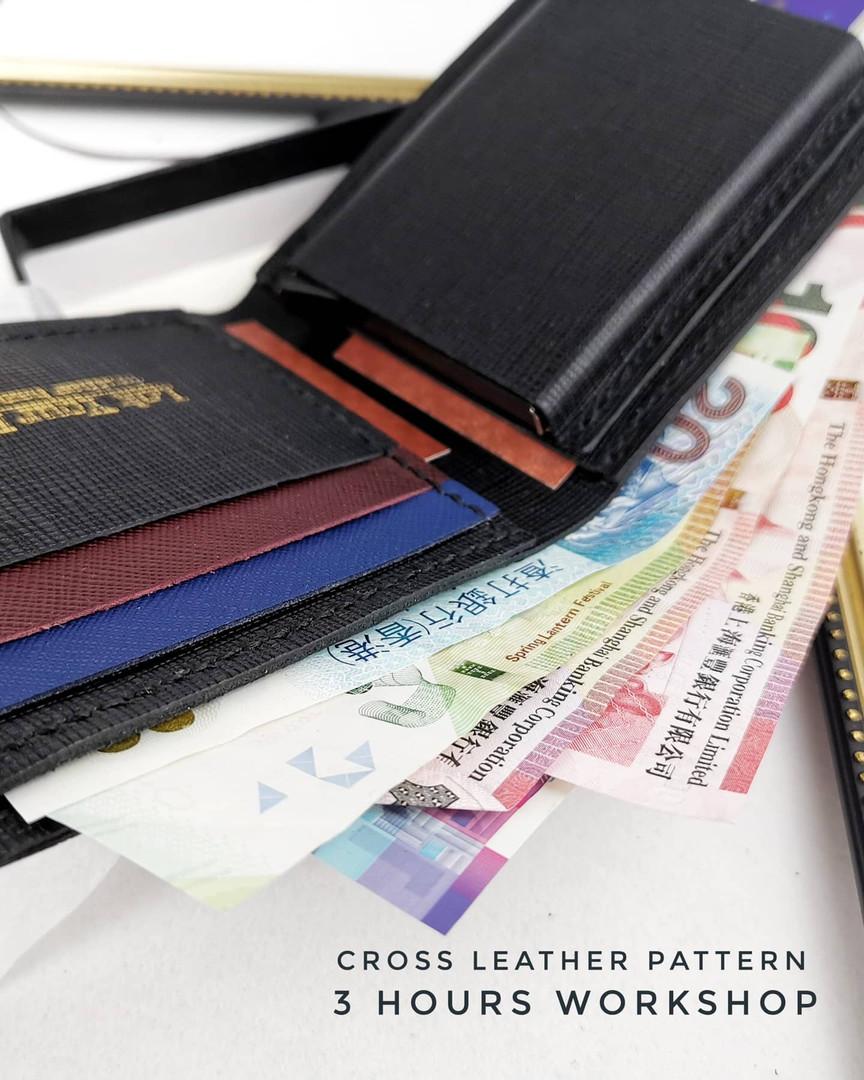 RFID 經典銀包