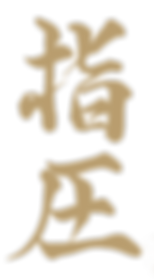 shiatsu_zeichen+2_gold_600_bearbeitet_be