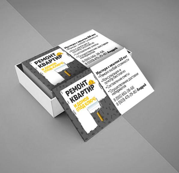Freebie-Business-Cards-Mockup-768x576_1.jpg