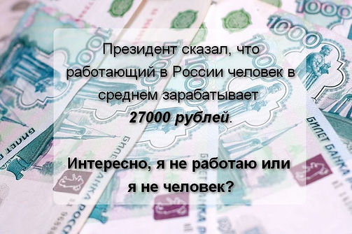 Да уж!_Улыбну Вас_2020_212.jpg