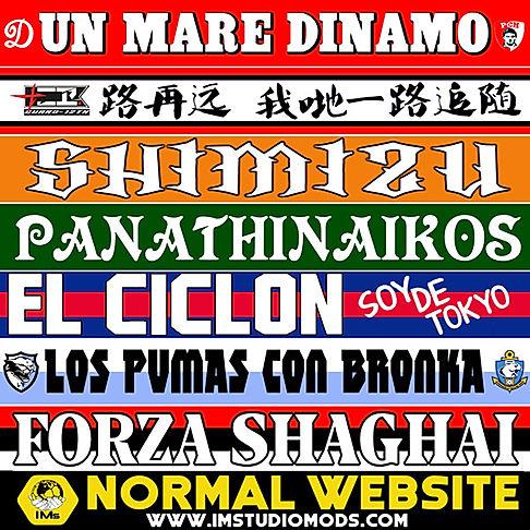 FIFA 14-FIFA 15-banners Japan,Romania,Ch