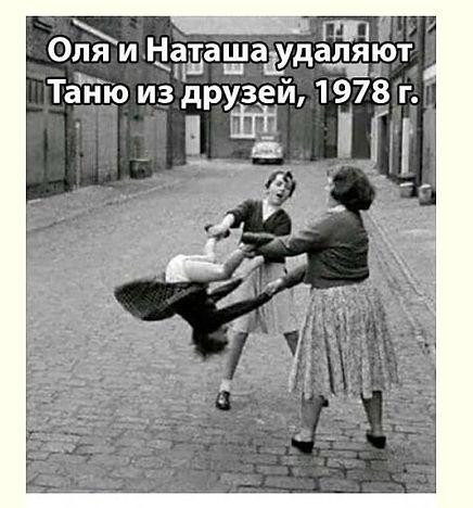 Нетленка_Улыбну Вас_2020_5.jpg