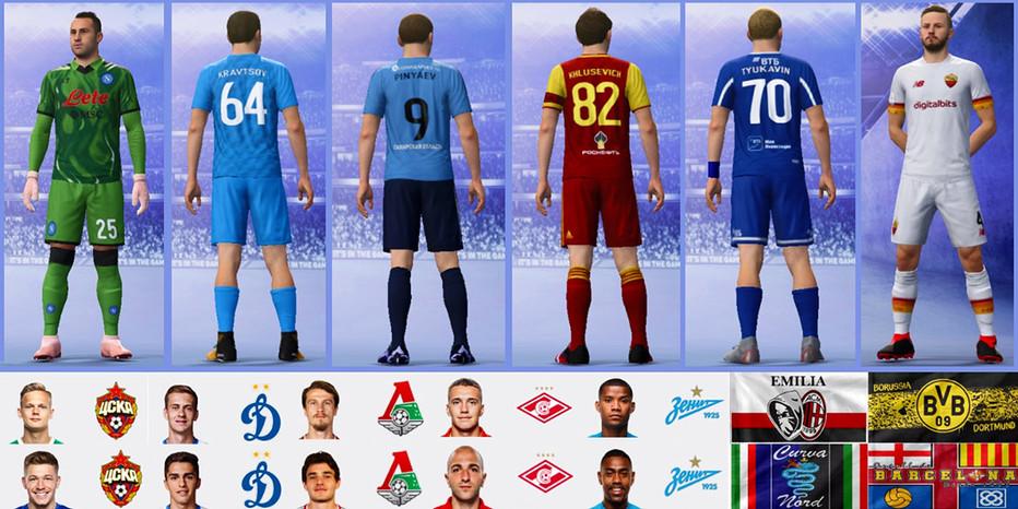 FIFA 19-IMstudiomods.jpg