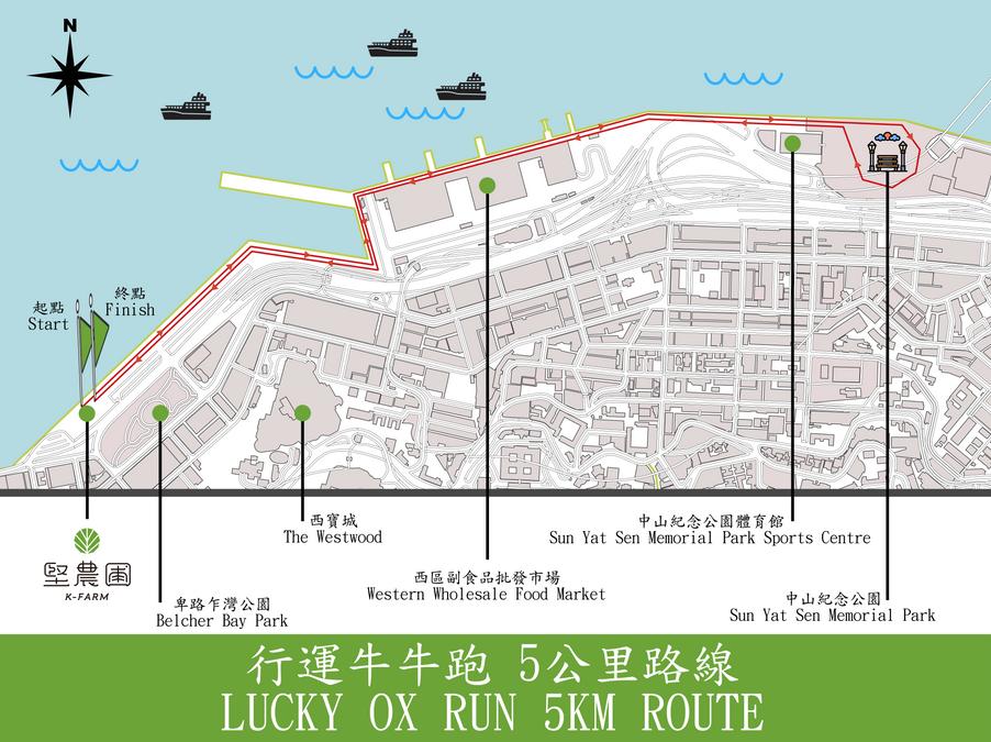 Lucky Ox Run 5Km Route