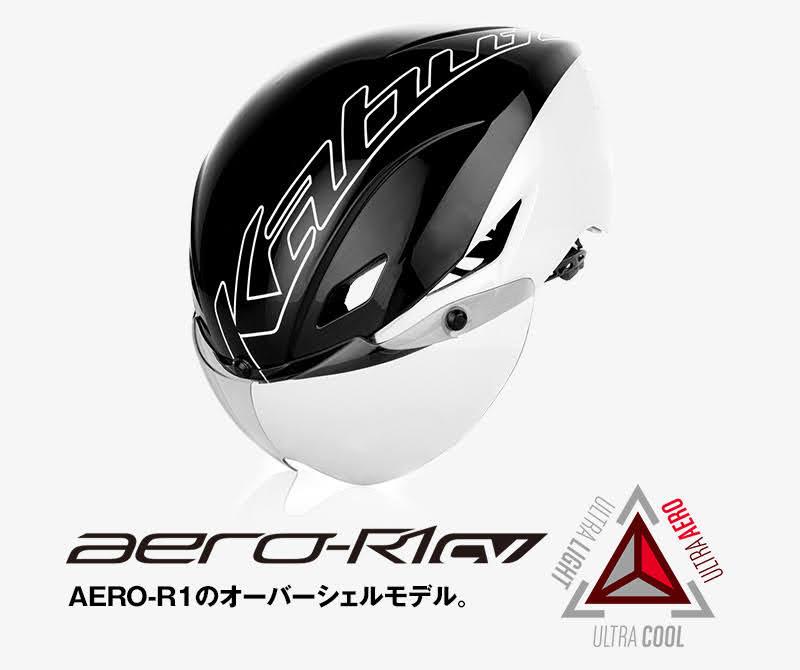 AERO-R1CV