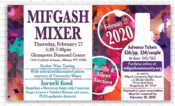 Mifgash Wine tasting 2020 TV.jpg