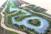 south-los-angeles-wetland-park-2.jpg