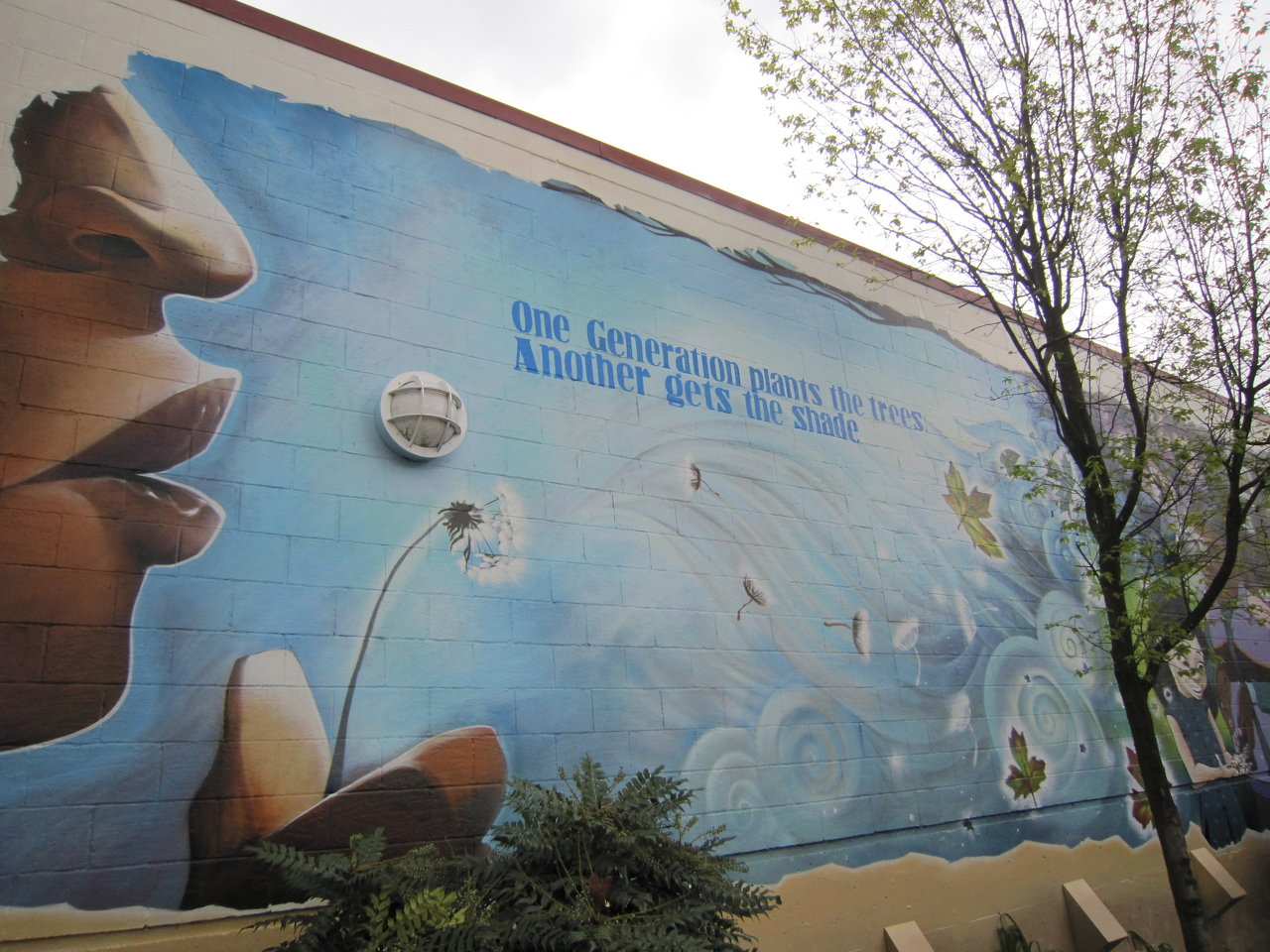 section of mural 2009