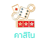02_Casino_ICON.png