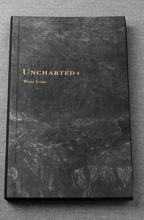 Uncharted+