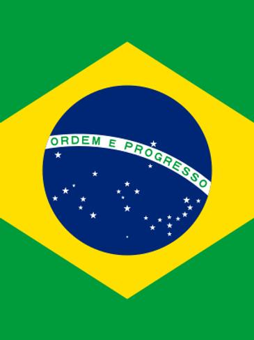 WS Brazil Cerrado