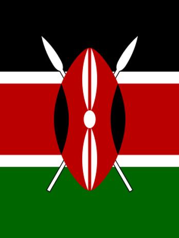 Kenya AB