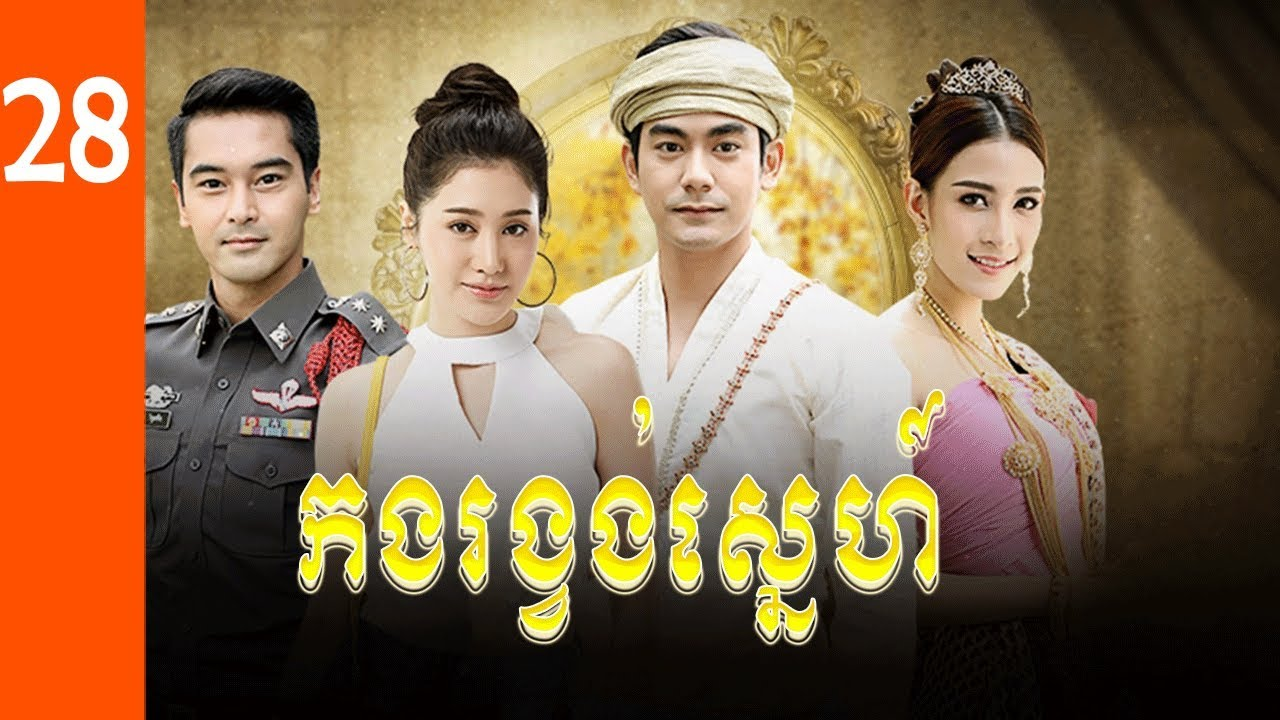 Thailand Tv Series