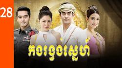 Thailand Tv Series