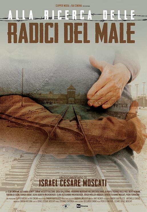פוסטר לסרט האיטלקי.png