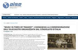 Agenzia Internazionale Stampa Estero - F