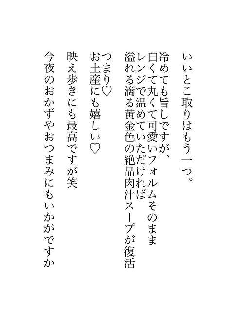 2020922_201016_0006.jpg