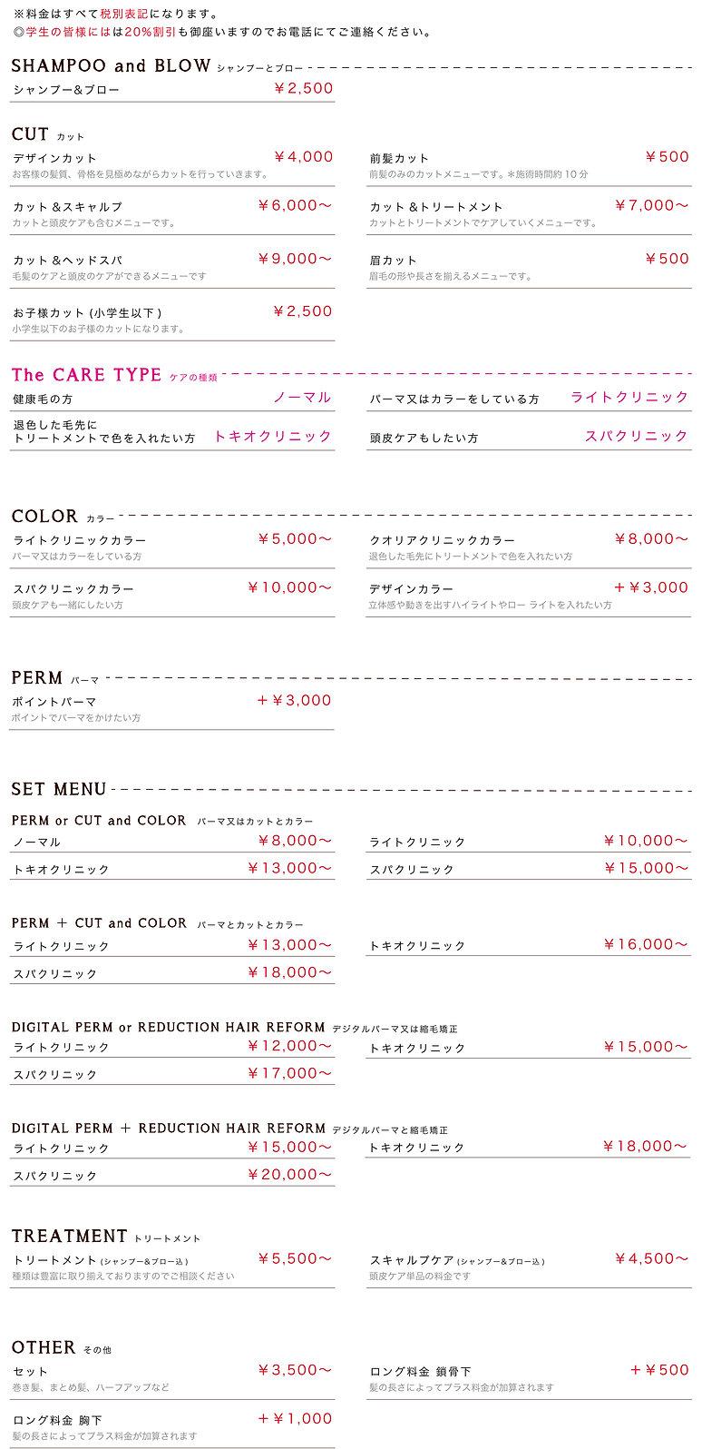 menu&price.jpg