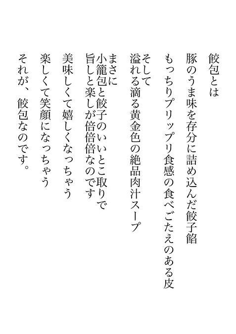 2020922_201016_0005.jpg