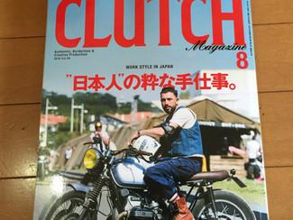 CLUTCH !!