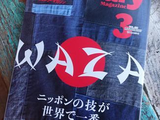 HailMary Magazine!!