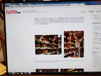 CLUTCH WEB