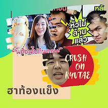 Life-Style (1).png