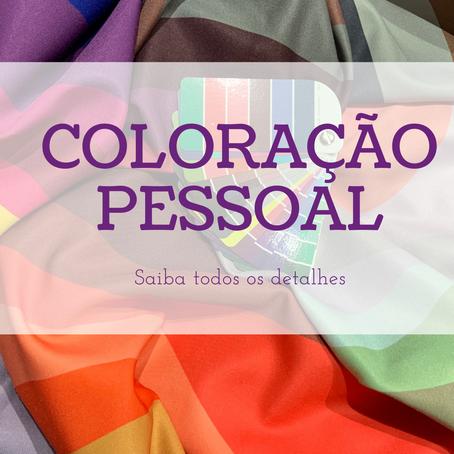 Você sabe o que é Coloração Pessoal?