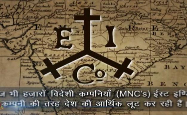 """""""Guru"""" Indiano Ataca Fé Cristã em Publicidade na Índia"""