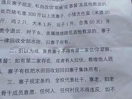 Novo regulamento na China adverte os cristãos a renunciarem a Cristo