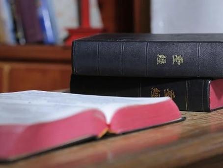 Cristão foi condenado a 5 anos de prisão na China por ter fotocopiado a Bíblia