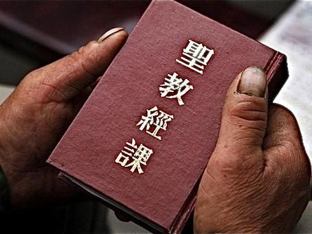 Partido Comunista da China quer fazer uma nova Versão da Bíblia
