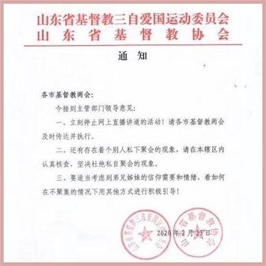 Pregação on-line proibida na China