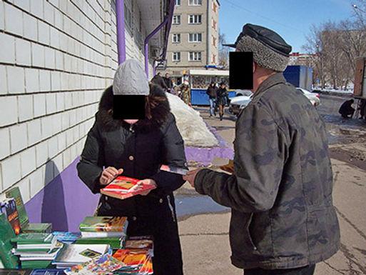 Cristãos na Rússia Enfrentam as Leis Anti-Terrorismo