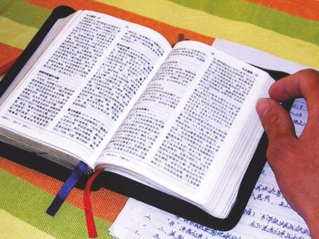 Contrabandistas de Bíblias Presos da China