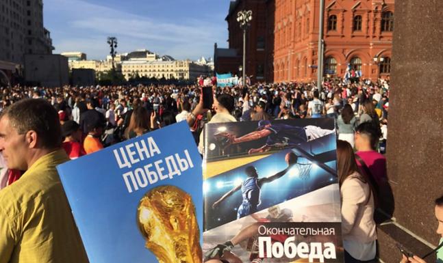 Copa do Mundo trouxe oportunidades de Evangelismo na Rússia