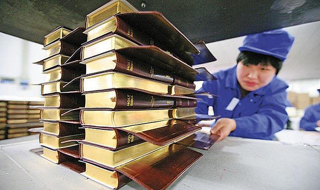 Fábrica produz UMA BÍBLIA por SEGUNDO na China