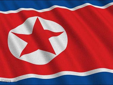 Bandeira-Coreia-do-Norte