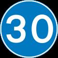minimum speed 30mph