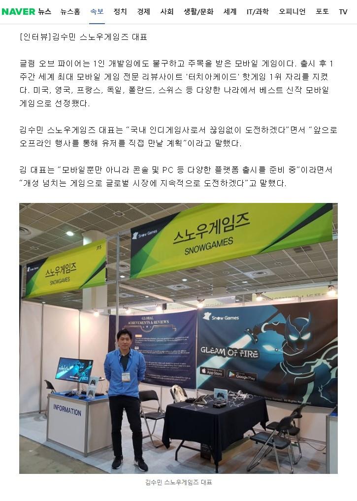 news_10.jpg