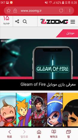 이란.jpg