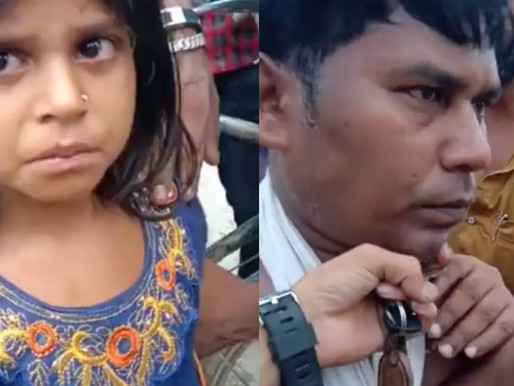 8 वर्ष की बच्ची चोर बिहार की