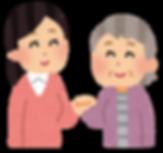 obaasan_woman_tasukeai.png