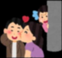 uwaki_genba_man.png