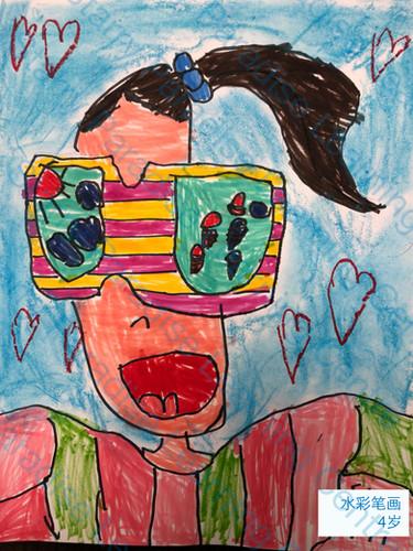 My Sunglasses (Age 4)