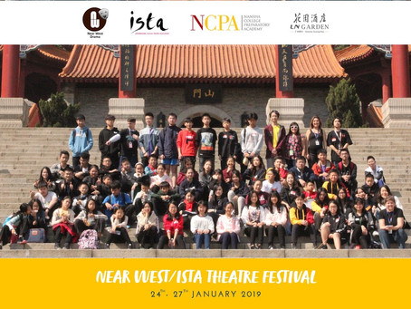 EVENT REVIEW: NW-ISTA FESTIVAL