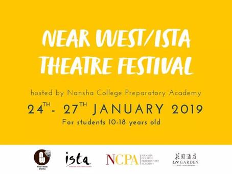 NW-ISTA FESTIVAL  24 JAN - 27 JAN 2019
